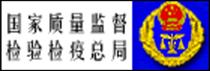 国家质量监督局